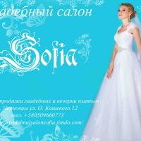 svadebnyiy_salon_novyiy-razmer-300x200