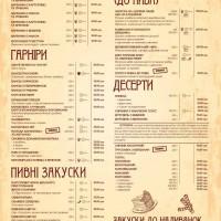 panska_guralnya17