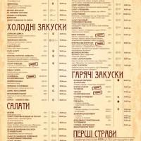 panska_guralnya18