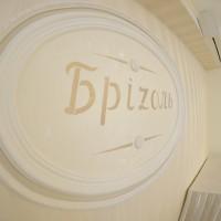 brizol18